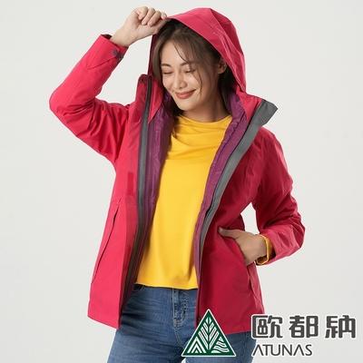 【ATUNAS 歐都納】女款GORE-TEX防水防風透氣+科技纖維保暖兩件式外套A-G1820W桃紅/休閒登山外套