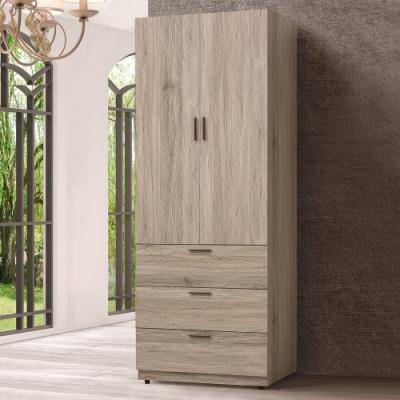 Homelike 夢娜2.5尺三抽衣櫃-76x57x196cm
