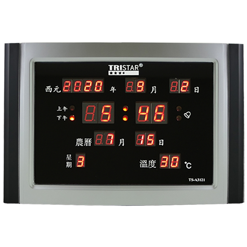 TRISTAR 方形插電式12/24H電子萬年曆鐘 TS-A3121
