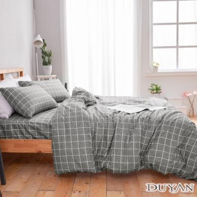 DUYAN竹漾 MIT 天絲絨-雙人床包兩用被套四件組-暮光之城