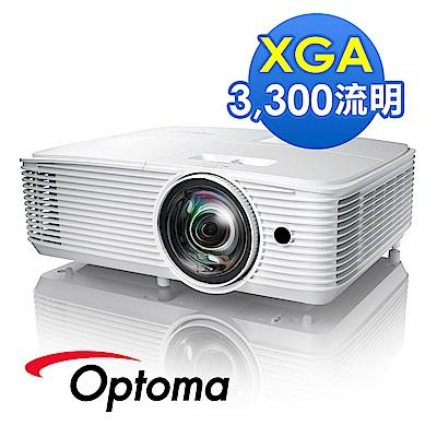 Optoma K308ST  XGA多功能短焦投影機
