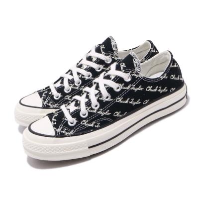 Converse 休閒鞋 All Star 低筒 穿搭 男女鞋 基本款 簡約 三星黑標 帆布 情侶款 黑 米白 167698C