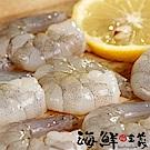 【海鮮主義】招牌白蝦仁(約600g/盒)x3