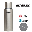 美國Stanley 冒險系列真空保溫保冷瓶1L(不鏽鋼原色)