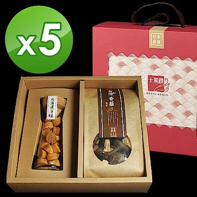 十翼饌 海陸臻賞 (北海道干貝+台灣香菇禮盒) 5組