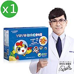 YOYO敏立清益生菌60條/盒-多多原味