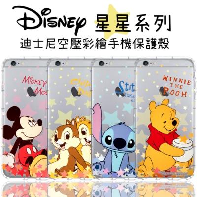 【迪士尼】iPhone6/6s Plus (5.5吋) 星星系列 防摔氣墊空壓保護套