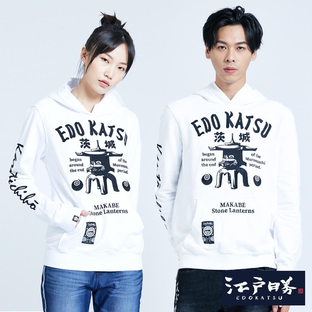 EDO KATSU江戶勝 黑潮系列 真壁石燈籠 厚連帽T恤-中性-白色