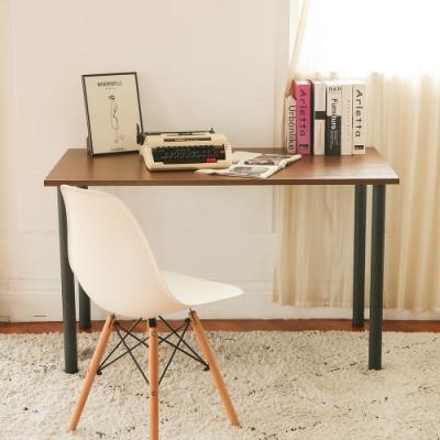 完美主義 圓腳美學工作桌/電腦桌/書桌/餐桌-120CM(8色)