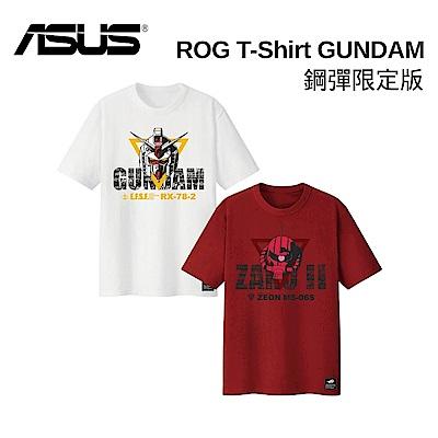 (鋼彈限量款) ASUS 華碩 ROG GUNDAM EDITION T-Shirt