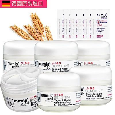 德國Numismed小樂美思 PH5.5極致修護凍齡霜50ml*6瓶(贈凍齡霜5ml*6包)