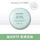 innisfree 無油無慮礦物控油蜜粉餅 8.5g product thumbnail 1