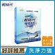 皂福輕時代超濃縮洗衣片(10盒/箱) product thumbnail 1