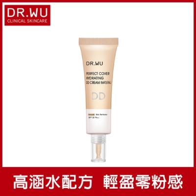 DR.WU超完美保濕DD霜SPF 28 40ML 02自然色