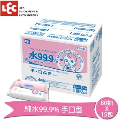 日本LEC 純水99.9%手口專用濕紙巾 80抽x15包/箱