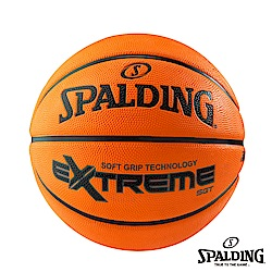 SPALDING 斯伯丁 SGT 深溝柔軟膠 - 極致橘 籃球 7號