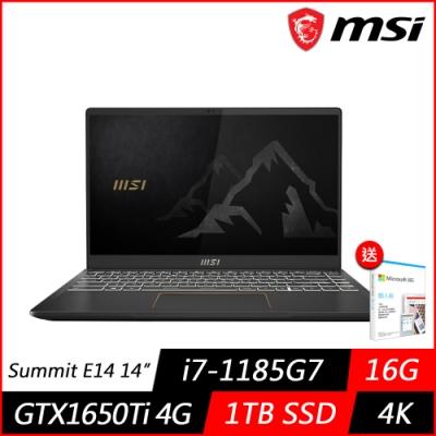 (M365組合) MSI微星 Summit E14 A11SCS 14吋商務筆電(i7-1185G7四核/GTX1650Ti 4G獨顯/16G/1TB PCIe SSD/Win10 Pro)