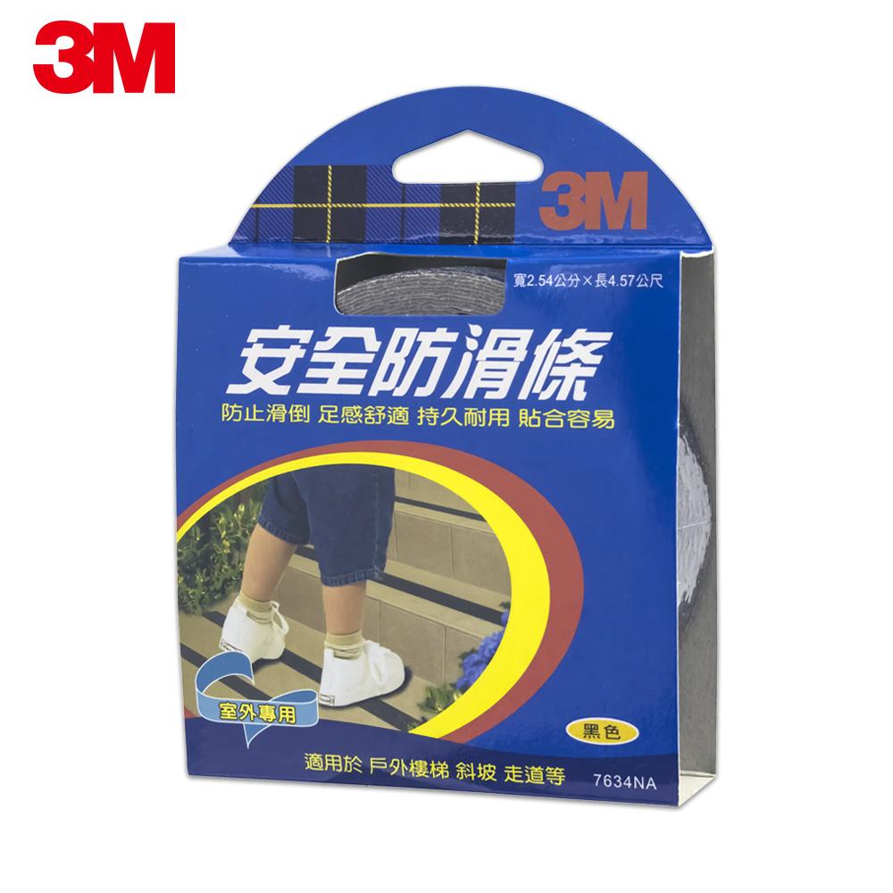 3M 7634NA 安全防滑條室外專用-黑 (2.54cmx4.57m)