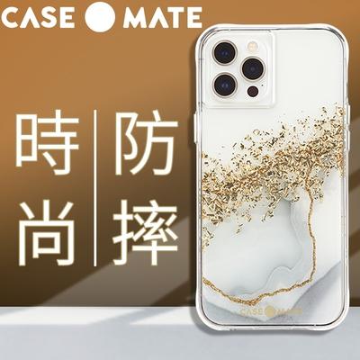 美國 Case●Mate iPhone 13 Karat Marble 鎏金石紋防摔抗菌手機保護殼