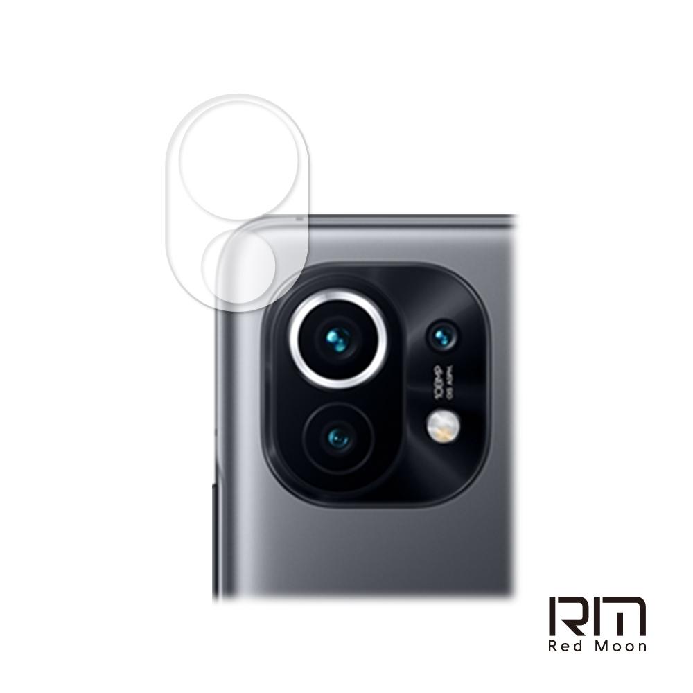 RedMoon Xiaomi 小米11 3D全包式鏡頭保護貼 手機鏡頭貼 9H玻璃保貼