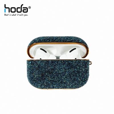 hoda Apple AirPods Pro 電鍍鑽布保護殼 奢華系列-藍色