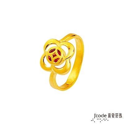 J code真愛密碼金飾 旺財黃金/水晶戒指