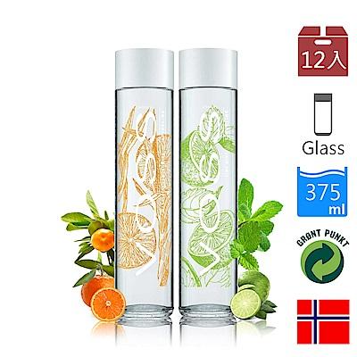 VOSS芙絲 挪威風味氣泡礦泉水任選12件組(375mlx12)