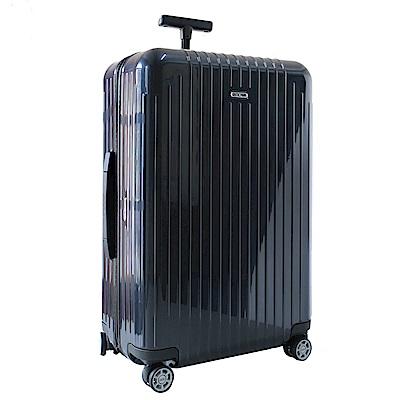 RIMOWA SALSA AIR 26吋小型四輪旅行箱(海軍藍)82063254