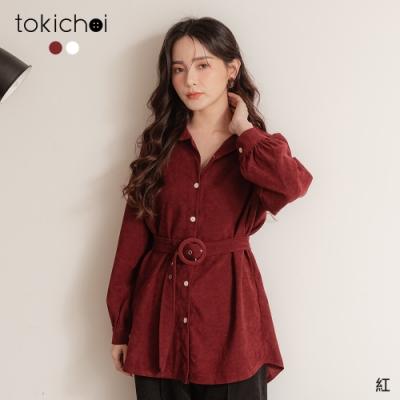 東京著衣 自然甜美排釦磨毛附腰帶長版上衣