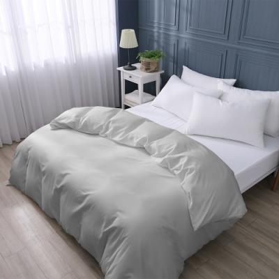 岱思夢 台灣製 素色薄被套 單人4.5x6.5尺 日系無印風 柔絲棉  簡約灰
