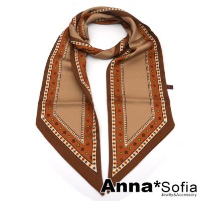 AnnaSofia 騰點框邊斜角 窄版緞面仿絲領巾絲巾圍巾(咖啡系)