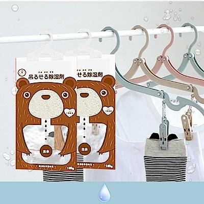 極鮮配 小蒼蘭除濕集水袋 (160G/袋)-20袋入