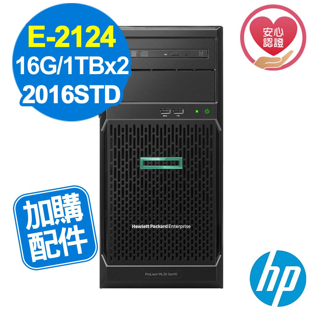 HP ML30 Gen10 E-2124/16G/1TBx2/2016STD