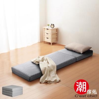 C est Chic 二代目日式三折獨立筒彈簧床墊-幅60cm-灰 W60*D188*H11 cm