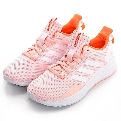 ADIDAS QUESTAR RIDE 女慢跑鞋 DB1307 粉紅