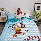 獨家潮牌 BANANA MONKEY 猴子全版印花法藍紗單人被套床包三件組 音符跳躍