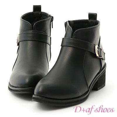 D+AF 率性焦點.金屬釦環小V口低跟短靴*黑