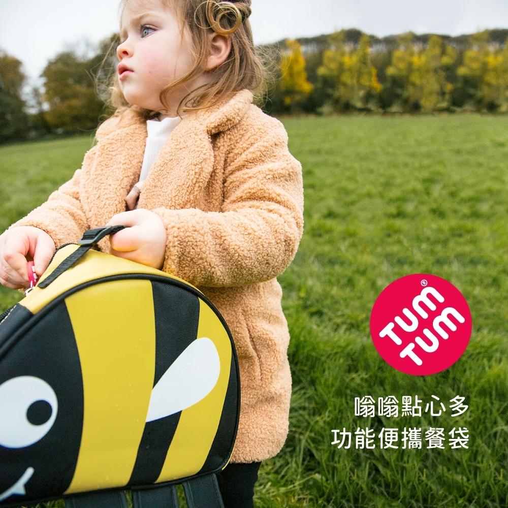 TUM TUM 嗡嗡點心(多功能便攜餐袋)