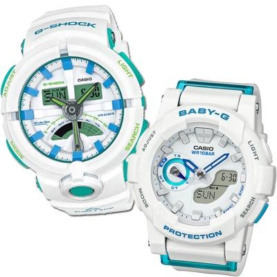 CASIO夏日愛旅行系列配色概念休閒錶(BGA-185FS-7+GA-500WG-7A)