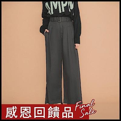 IREAL琥珀扣腰帶顯瘦休閒寬褲