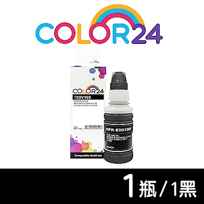 【Color24】 for Epson T00V100 黑色相容連供墨水(70ml) /適用 L3110 / L3150 / L1110 / L3116 / L5190 / L5196