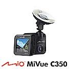 Mio MiVue C350 SONY 感光 GPS行車記錄器-急速配
