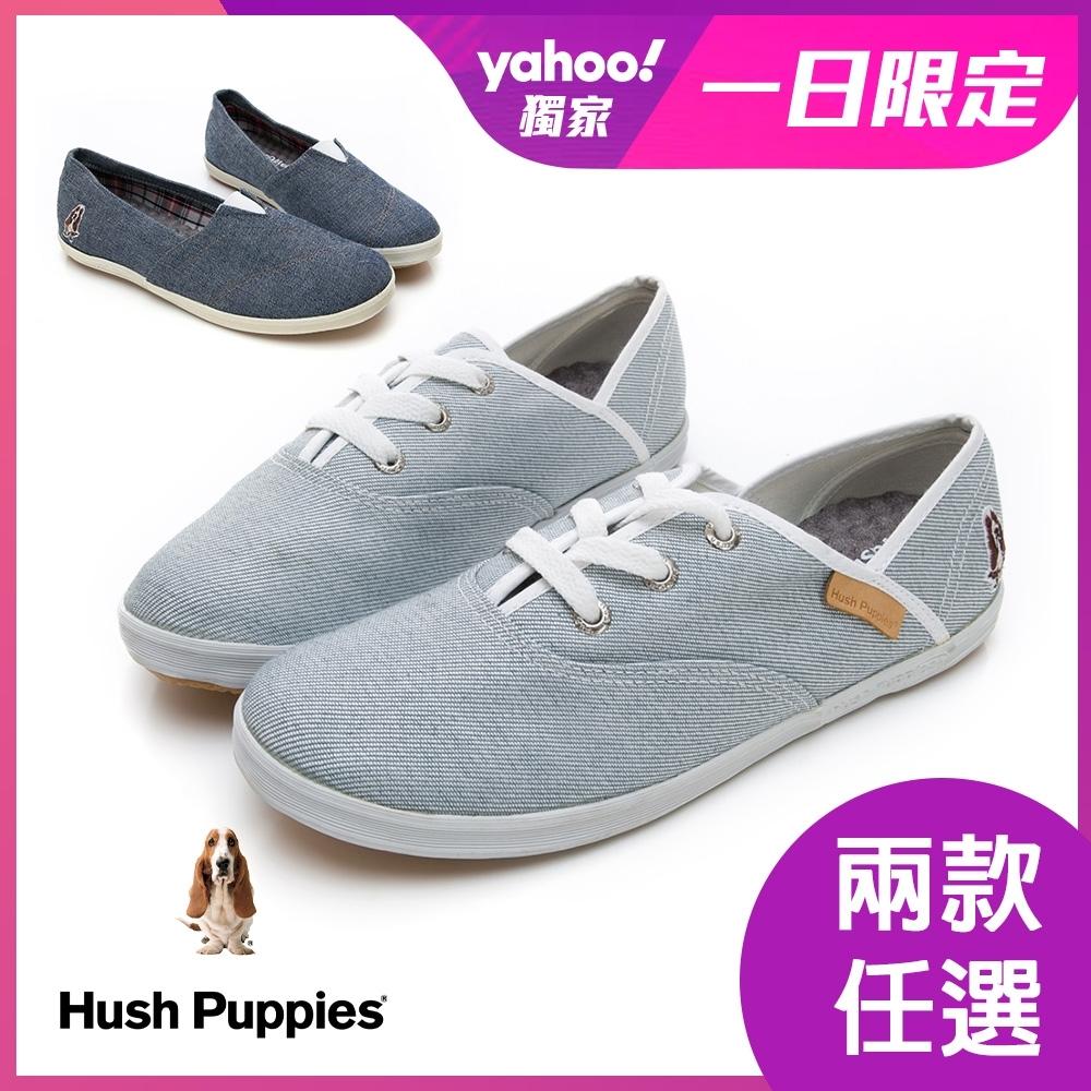 [時時樂限定] Hush Puppies 單寧風潮咖啡紗帆布鞋-兩款任選 @ Y!購物
