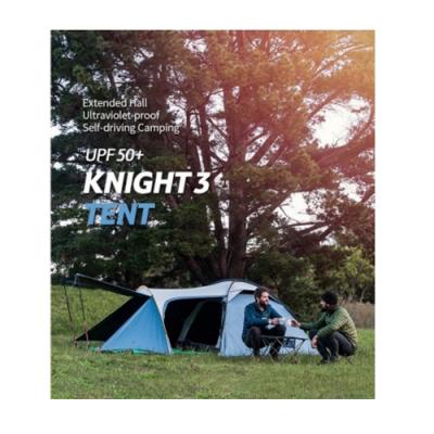 【LOTUS】騎士帳篷 3人 1室1廳 露營帳篷