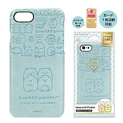 iPhone 8/7 拉拉熊 皮革插卡口袋 手機硬殼 4.7吋-角落生物(藍)