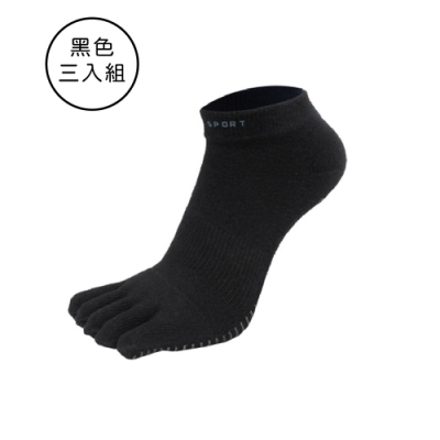 AREX SPORT 五指襪 純色除臭止滑厚底緩衝五趾襪 日常新色-超值三入組