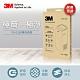 3M 淨呼吸 空氣清淨機除臭加強濾網 U300-ORF 驚喜價 product thumbnail 1