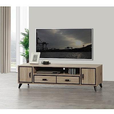 MUNA尼諾5尺電視櫃  151.5X40X45cm