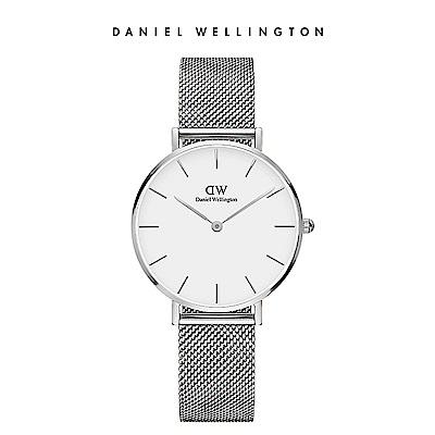 DW 手錶 官方旗艦店 32mm銀框 Petite 星鑽銀米蘭金屬錶