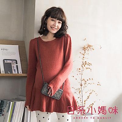 日系小媽咪孕婦裝-台灣製孕婦裝~柔美好感魚尾下襬針織上衣 (共三色)